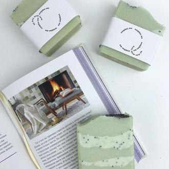 Натуральное мыло (Лемонграсс, мак, белая и зеленая глина)