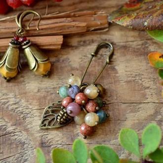 Комплект ′Осенний′