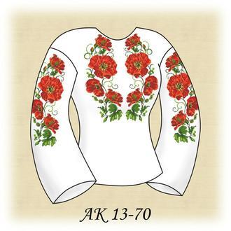 Набор-схема для вышивки украинской рубашки-вышиванки