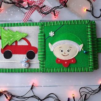 Розвивальна книжка з тканини та фетру. Подарунок дитині під ялинку на новий рік. На Різдво.