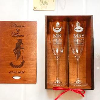 """Бокалы с гравировкой (№2) в деревянной коробке """"Молодожены"""" (красное дерево)"""