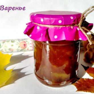 """Варенье """"Яблоко в шоколаде"""" (начинка для выпечки) 250 мл"""