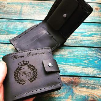 Кожаный мужской кошелёк с гравировкой на заказ