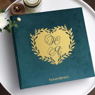 Бархатный свадебный альбом, Подарок жене, Семейный альбом, Бумажная свадьба