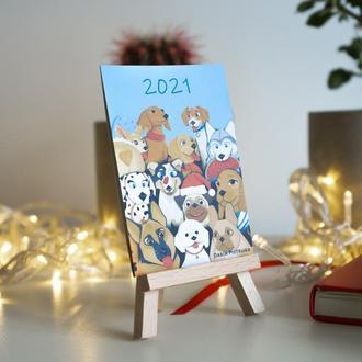 Календарь на 2021 год с авторскими иллюстрациями