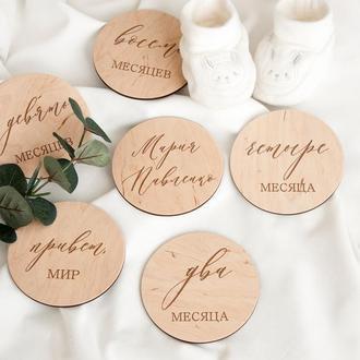 Дерев'яні таблички з місяцями для фотосесії малюка