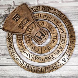 Вечный настенный календарь (37см) с вашим текстом, логотипом на любом языке