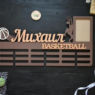 """Именная медальница с фоторамкой """"Баскетбол"""", из дерева"""