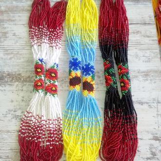 герданы из чешского бисера