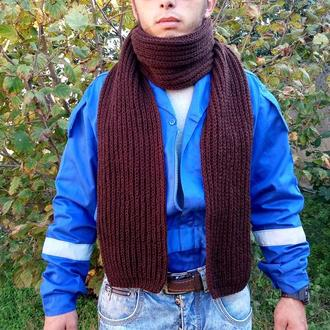 Шарф вязаный длинный, коричневый шарф