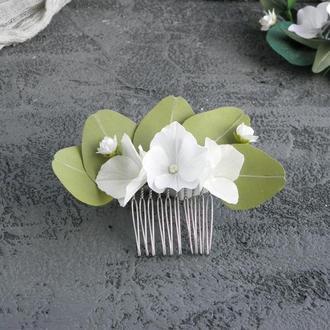 Гребень для волос с эвкалиптом и гортензией / Свадебный гребень с цветами