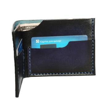 Кожаный бумажник градиент синий рас8 (12 цветов)
