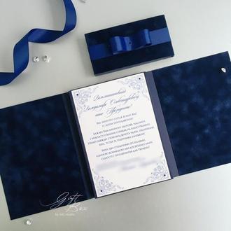 """Gift Box """"Davus VIP"""" (синий) - коробочка-открытка"""