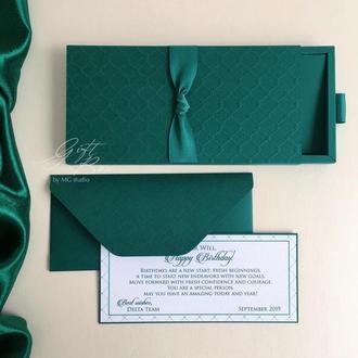 "Gift Box ""One"" Цвет 1 (зеленый)  -открытка в коробочке"