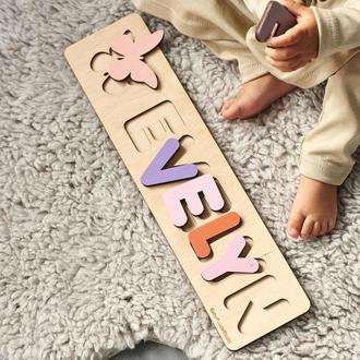 Пазл з метеликом + Ім'я дитячі подарунки, іграшки дитячі монтессорі, дерев'яний декор дитячої