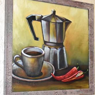 Кофе с перчинкой,структурная живопись, размер 40х40см