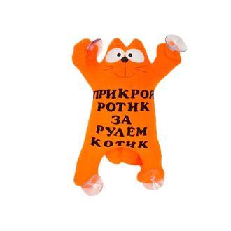 """Авто игрушка кот  Саймон оранжевый """"Прикрой ротик за рулем Котик"""" 40см"""