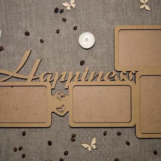 """Рамка для фото """"Happiness"""""""
