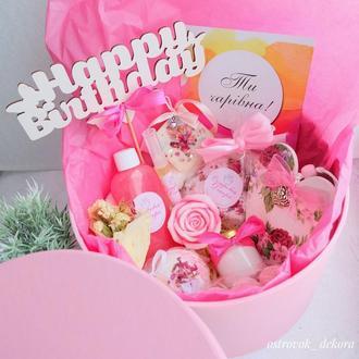 """Подарочный набор """" Королева цветов"""", подарок девушке, на день рождения"""