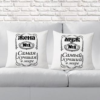 """П000117Парные декоративные подушки с принтом """"Жена №1. Муж №1"""""""