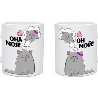 """К000230Парные белые чашки (кружки) с принтом """"Коты: Она моя. Он мой"""""""