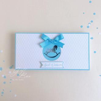 "Gift Box ""Dreamer / Boy"" - листівка в коробочці"