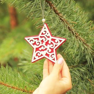 """Елочная игрушка """"Звезда"""", новогодняя игрушка ручной работы, подвеска на елку, новогодний декор"""