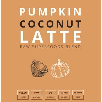 PUMPKIN COCONUT LATTE | raw смесь суперфудов, 60 g