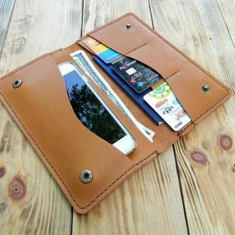 Кожаное портмоне для паспорта, телефона, карт. Цвет загар