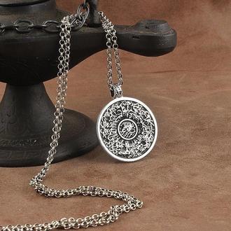 Кулон мусульманский серебряный мужчины на серебряной цепочке 925 пробы арабское письмо гравировка
