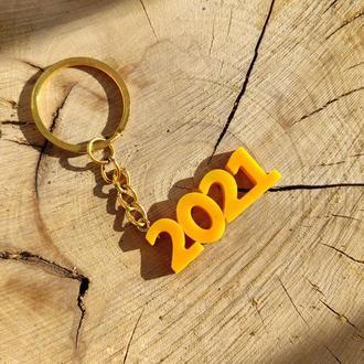 """Брелок """"2021"""" желтый"""