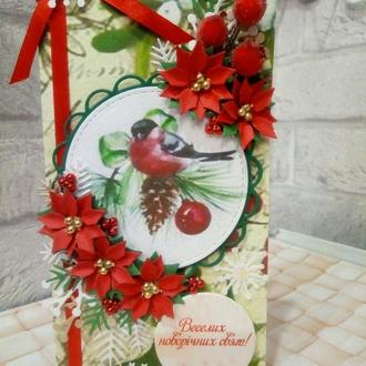 """Новогодняя открытка """"Снегирь рождественник и ягоды"""" ручной работы! Р-243"""