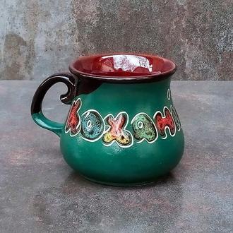 """Горнятко кавове 100 мл з написом """"Коханій"""" зелене"""