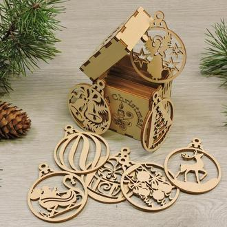 Елочные игрушки из фанеры в подарочной коробке (8 новогодних игрушек)(2113)