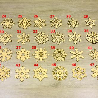 Игрушки новогодние елочные Снежинки из дерева