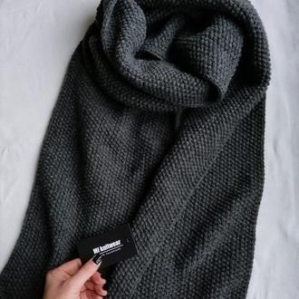 Шарф Rice Unisex, классический шарф, подарок мужчине, подарок девушке
