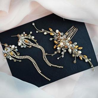 Комплект украшений для невесты. свадебные украшения для невесты , золотистые украшения на выпускной