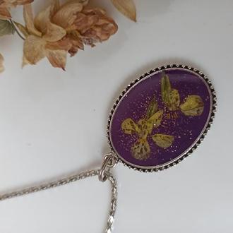 Фиолетовый кулон с цветами гортензии