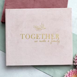 Рожевий оксамитовий альбом, Пудровый свадебный альбом, Річниця весілля, Семейный альбом