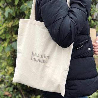 Сумка-шопер с надписью, хлопковая сумка, сумка с длинными ручками