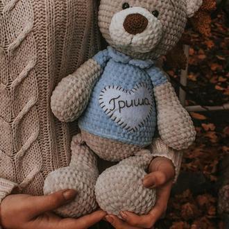 Большой плюшевый мишка, вязаный медведь , подарок ребёнку