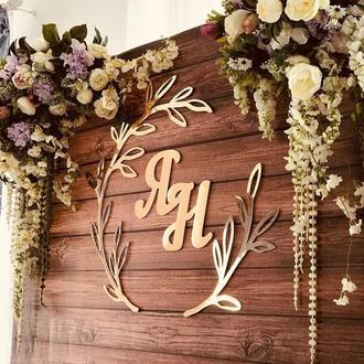 Монограма на свадьбу, золото