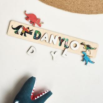 Подарунок дитині на 2 роки - дерев'яна іграшка монтессори - іменний дитячий пазл