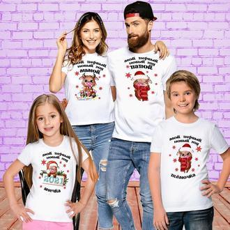 """ФП005752Футболки Фэмили Лук Family Look для всей семьи """"Быки: Первый Новый Год"""" Push IT"""