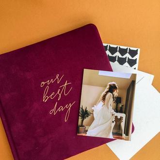 Альбом весільний