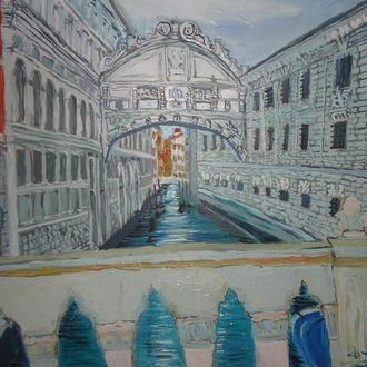 Рассвет в Венеции .Мост вздохов . Сергей Себини .