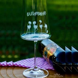 прикольные винные бокалы