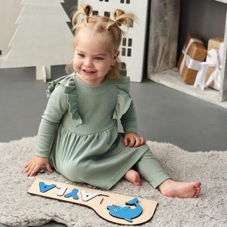 Унікальні подарунки для дівчинки, дерев'яні дитячі іграшки, декор для дитячої, іменний пазл