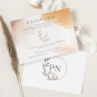 Подарочный сертификат 8 штук готовый дизайн с лого