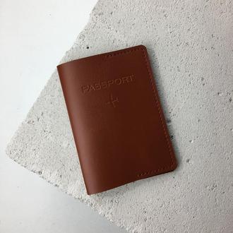 Обкладинка для паспорта (art: 10020)